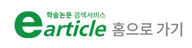 earticle 홈으로 가기